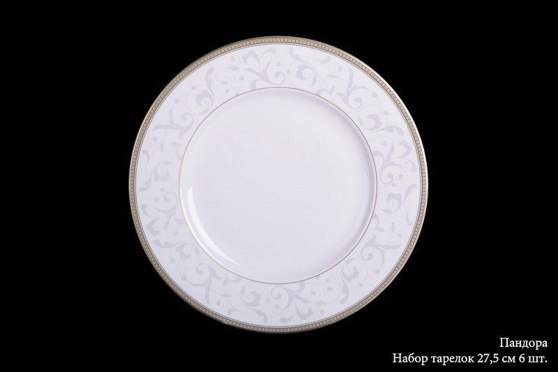 "Набор тарелок 27.5см. 6/6 ""Пандора"""