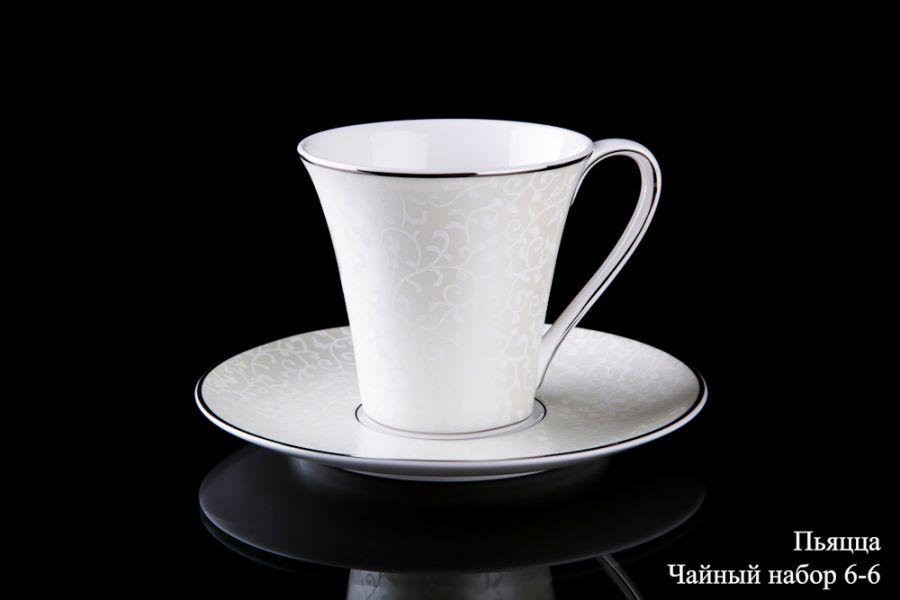 """Чайный набор на 6 персон """"Пьяцца"""", 245 мл, 12 пр."""