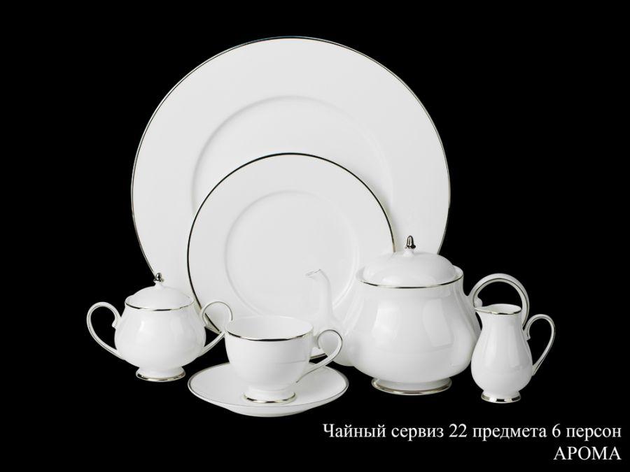 "Чайный сервиз на 6 персон ""Арома"", 22 пр."