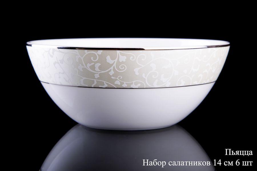 """Набор салатников 14см. 6/6 """"Пьяцца"""""""