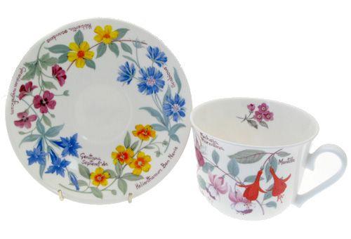 """Чайная пара """"Цветочный сад"""", 500 мл"""