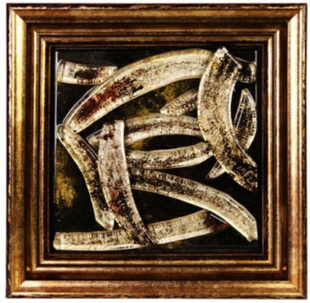 """Картина стеклянная """"Пространство и время"""", 32х32 см"""